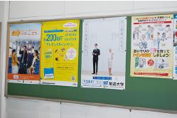 待合所ポスター(県営バス長崎ターミナル)掲載イメージ